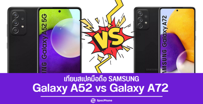 Compair Samsung Galaxy A52 vs Galaxy A72