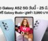 Galaxy A32 A52 A72 Family Cover