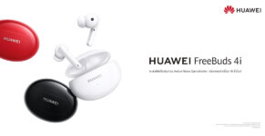 HUAWEI FreeBuds 4i Advertorial 1 1