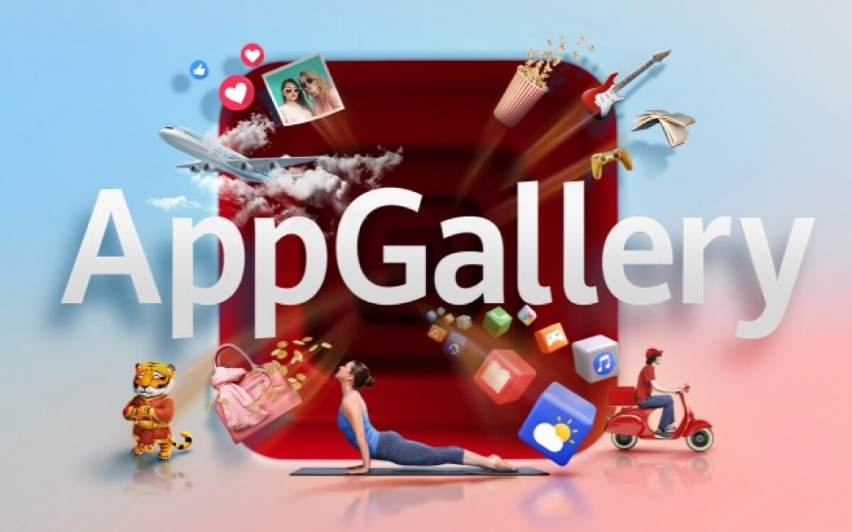 Huawei AppGallery มียอดผู้ใช้มากกว่า 530 ล้านรายต่อเดือนแล้ว