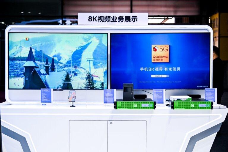 MWC Shanghai 3 1