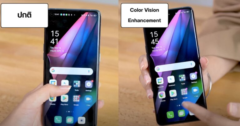 OPPO Find X3 Pro 5G Display 00001