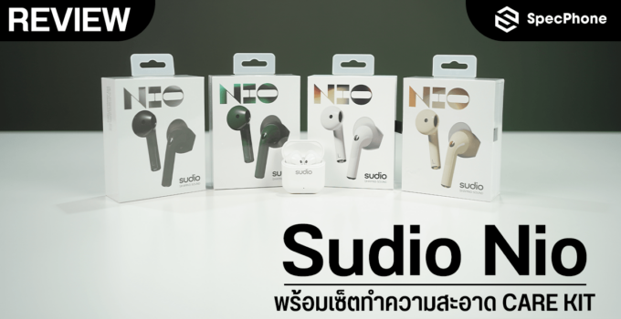 Review Sudio Nio with Care Kit Set