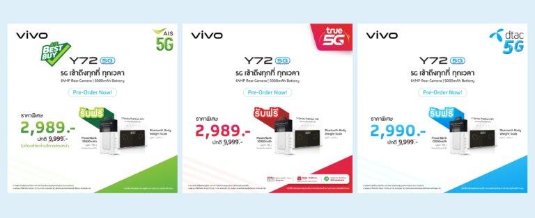 Y72 PR Pre order 02 1