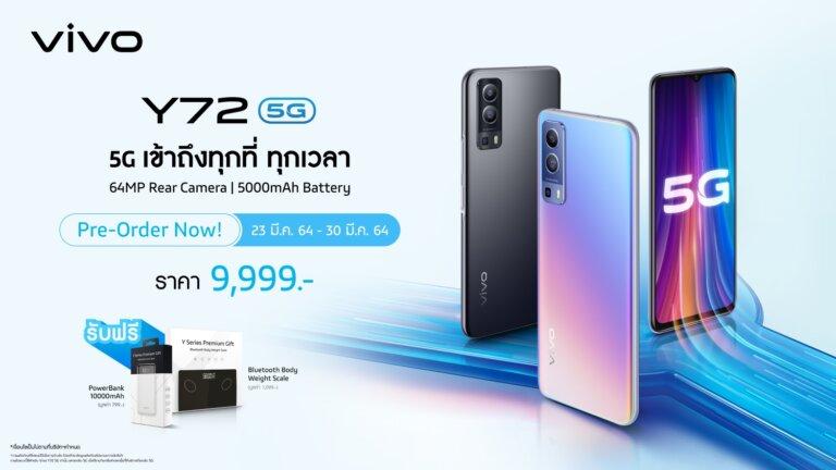 Y72 5G