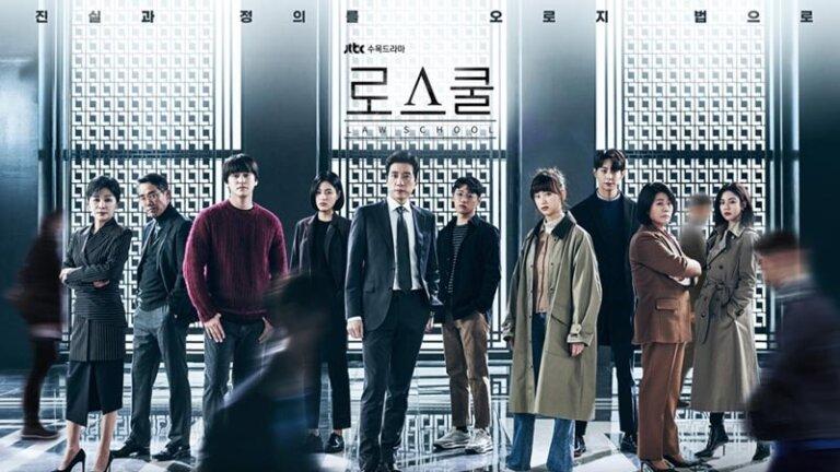 ซีรี่ย์เกาหลี Netflix แนะนำ law school