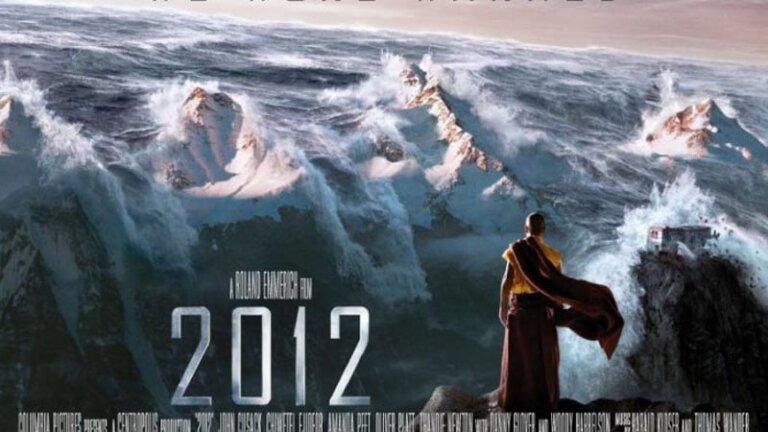 หนัง netflix แนะนำ 2012