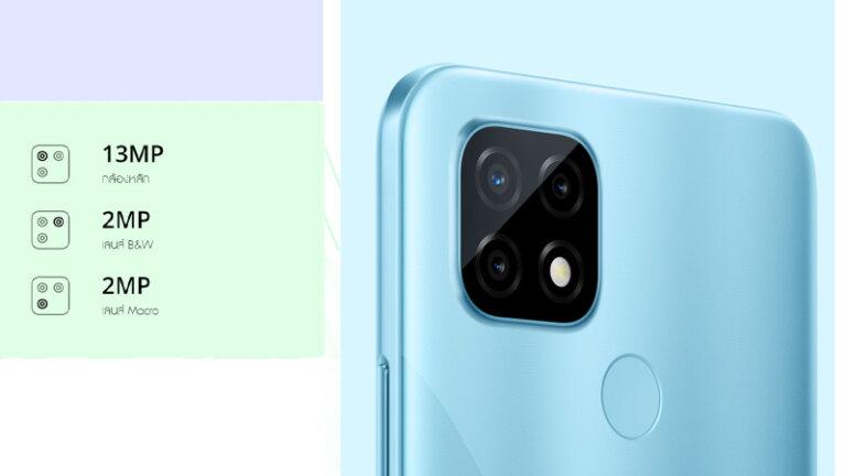 โทรศัพท์ราคาไม่เกิน 5000 ปี 2021 realme c21 camera