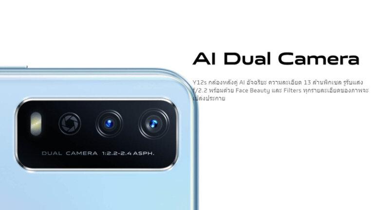 โทรศัพท์ราคาไม่เกิน 5000 ปี 2021 vivo y12s camera