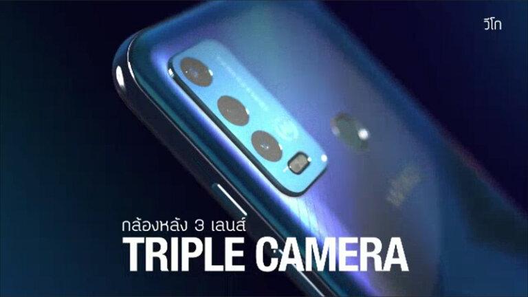 โทรศัพท์ราคาไม่เกิน 5000 ปี 2021 wiko power u30 camera