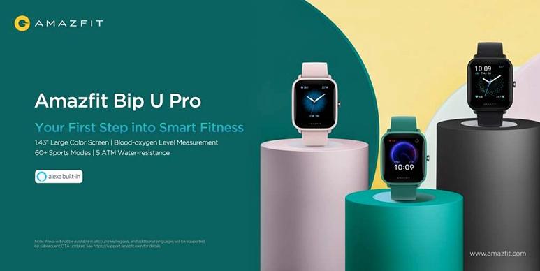Amazfit ร้อนแรงในตลาดนาฬิกาสมาร์ทวอทช์ จัดหนักราคาสุดปัง ชู ซีรีย์ Amazfit U Pro มาพร้อมระบบ GPS แบบ Built-in ครบเครื่องเรื่องสุขภาพและการออกกำลังกาย