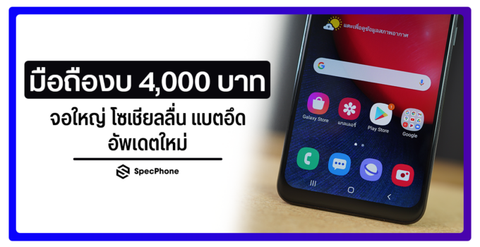 5 smartphone price less than 4000 cover