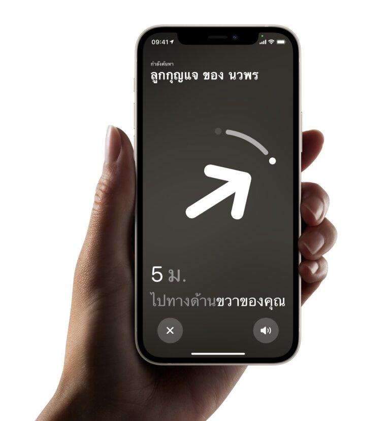 Apple AirTag SpecPhone 00008