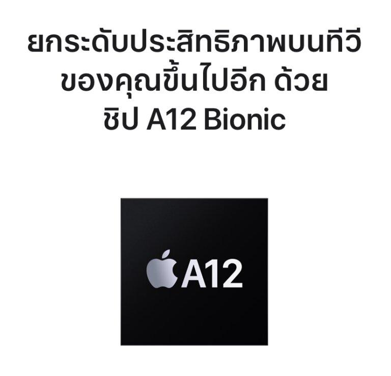 Apple TV 4K New Gen SpecPhone 00003
