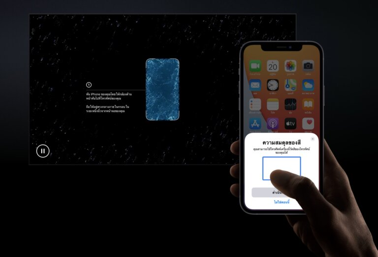 Apple TV 4K New Gen SpecPhone 00004