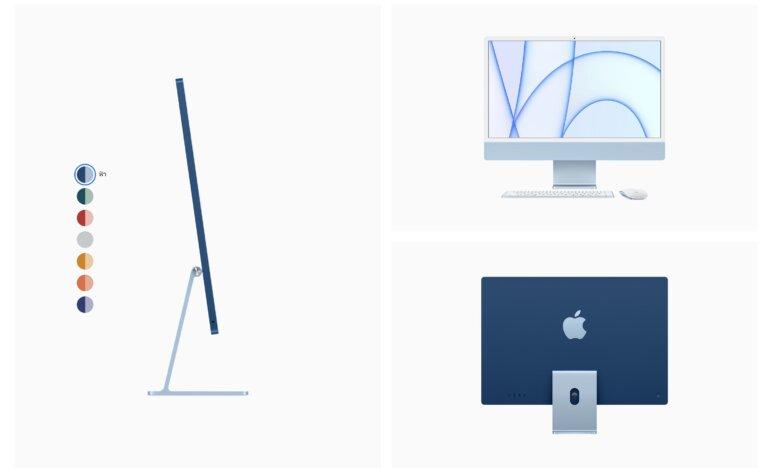 Apple iMac 24 SpecPhone 00004