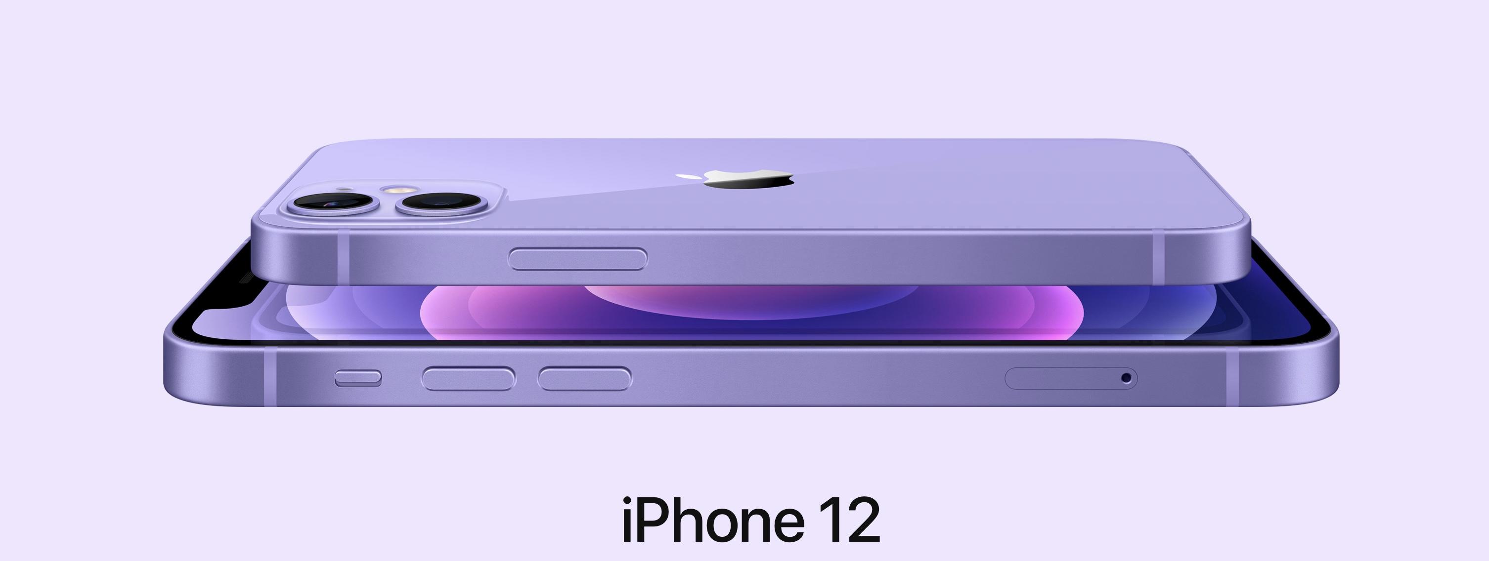 เปิดตัว iPhone 12 และ iPhone 12 mini ใหม่ในสีม่วงสวยสะดุดตา