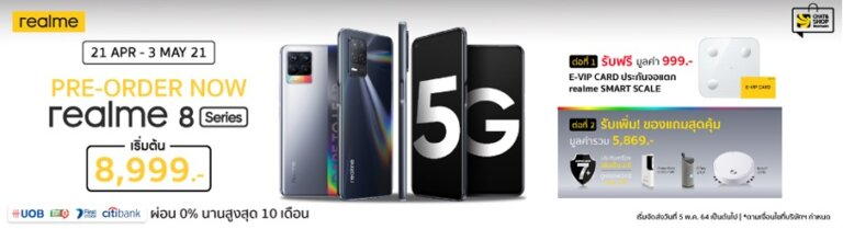 BNN Promotion April 2021 SpecPhone 0005