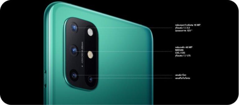 BNN Promotion April 2021 SpecPhone 0020