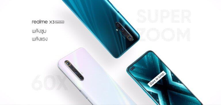 BNN Promotion April 2021 SpecPhone 0023