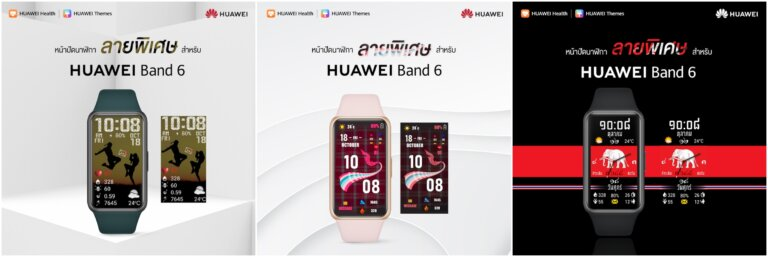 HUAWEI Band 6 Watch Face 1 side