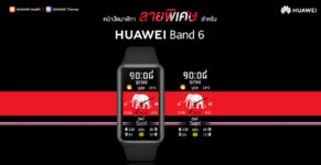 HUAWEI Band 6 Watch Face Cover