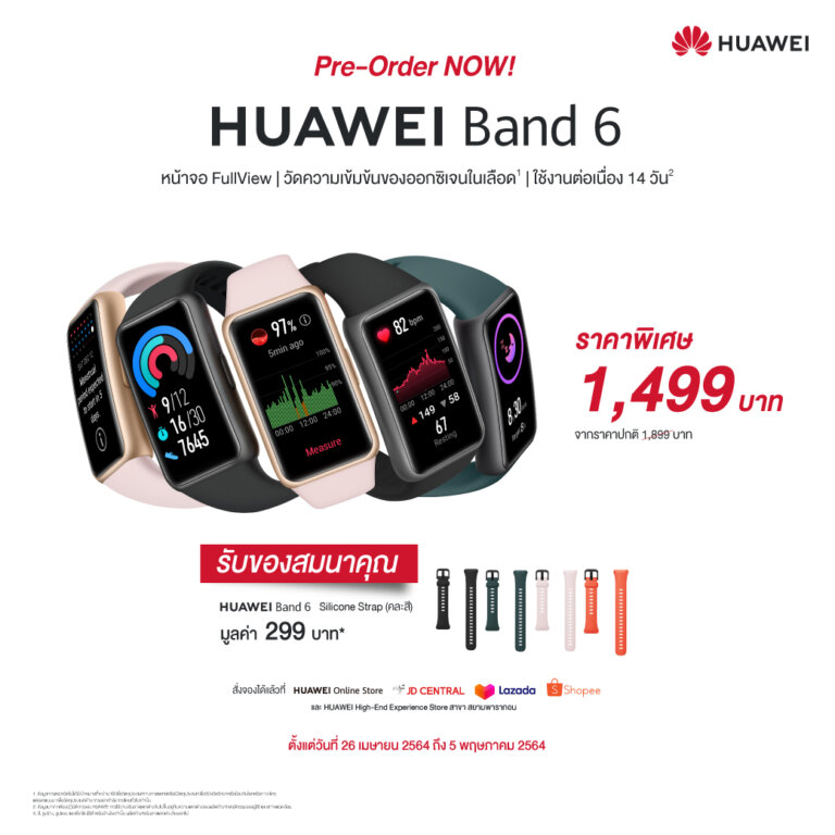 HUAWEI Band 6 4 Pre order Promotion