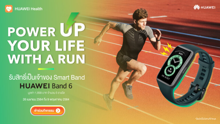 HUAWEI Band 6 5 Power Up Your Life With A Run
