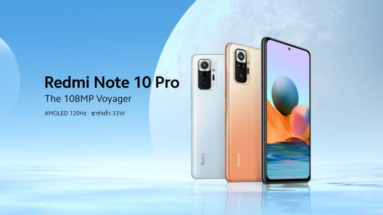 Redmi Note 10 Pro 1
