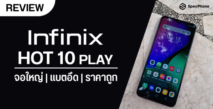 Review Infinix HOT 10 PLAY
