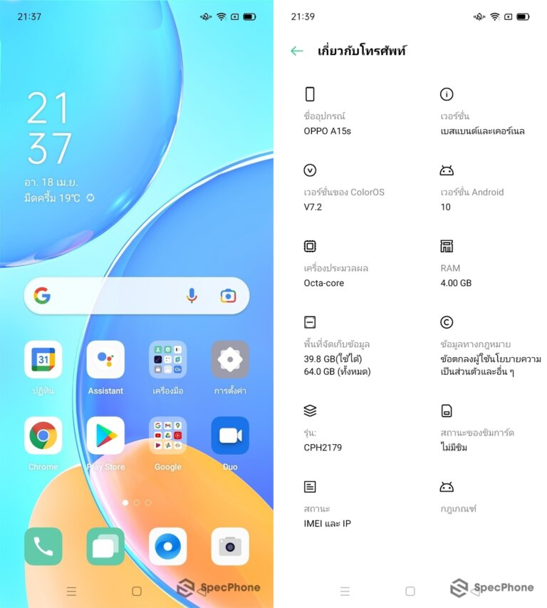 Review OPPO A15s 28 side
