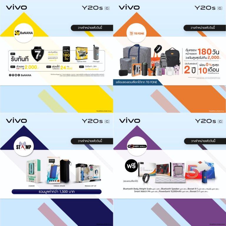 Vivo Y20sG promotion 2 1
