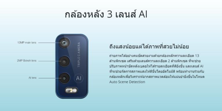 Wiko Power U30 Camera