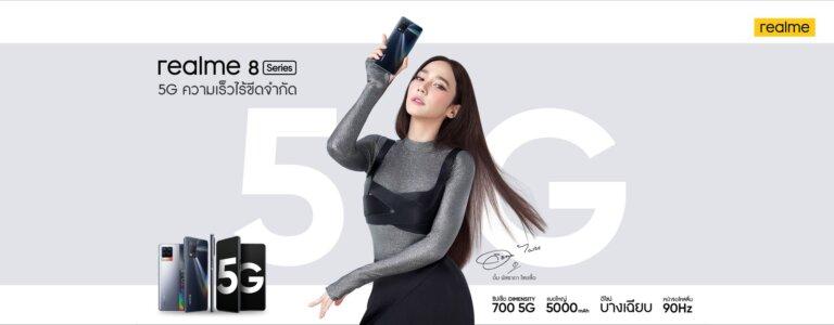 realme 8 5G KSP