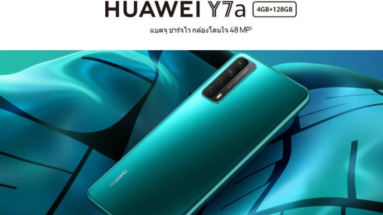 โทรศัพท์ทรูราคาถูกกับโปรทรู 499 พร้อมเครื่อง huawei y7a