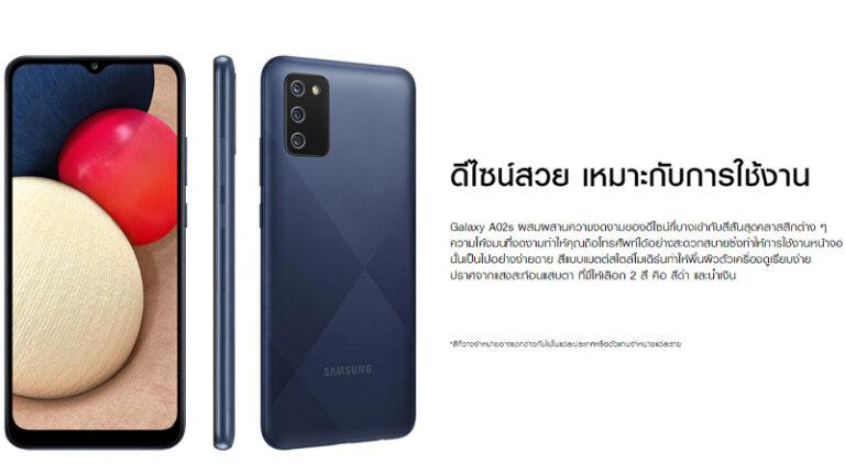 โทรศัพท์ทรูราคาถูกกับโปรทรู 499 พร้อมเครื่อง samsung a02s