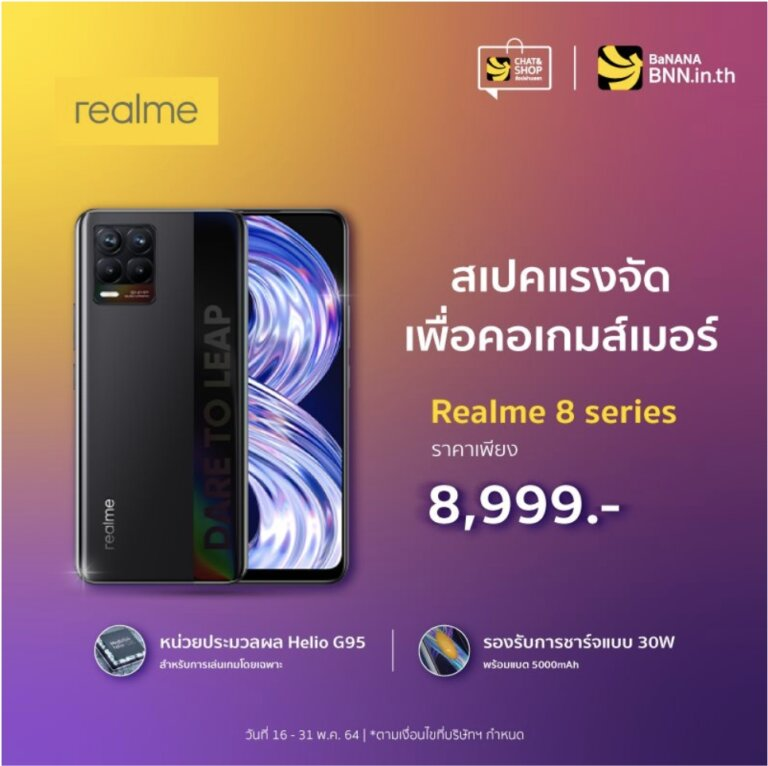 BNN Promotion Smartphone May 2021 SpecPhone 00001