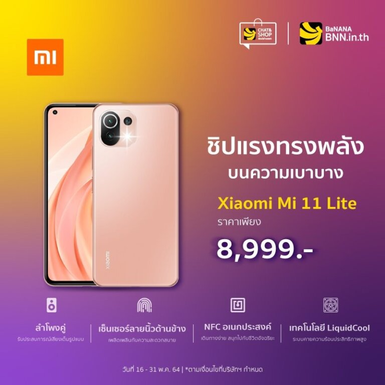 BNN Promotion Smartphone May 2021 SpecPhone 00006
