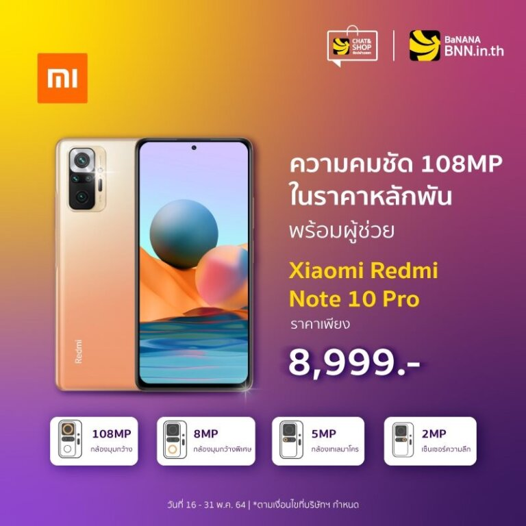 BNN Promotion Smartphone May 2021 SpecPhone 00007