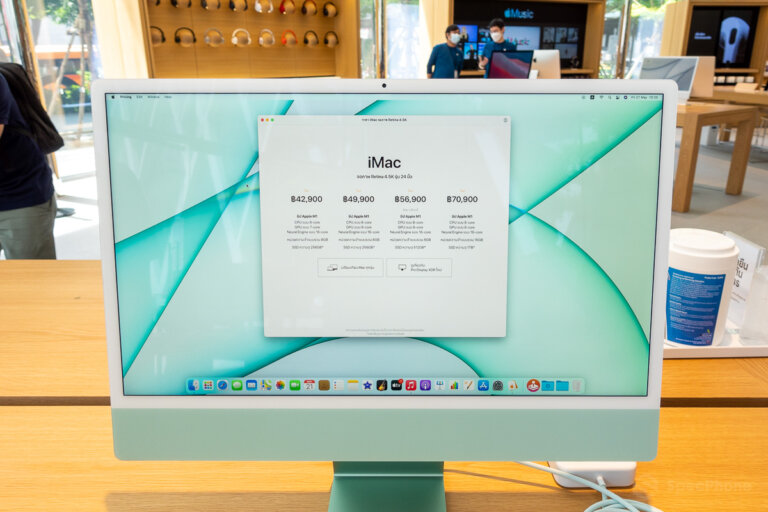 Preview iMac M1 24 inch SpecPhone 0053