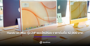 Preview iMac M1 24 inch SpecPhone Cover