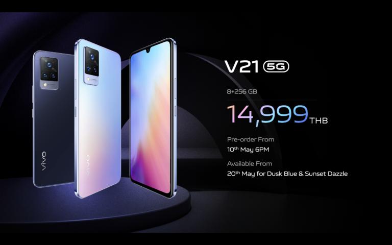 V21 8256 Price 1