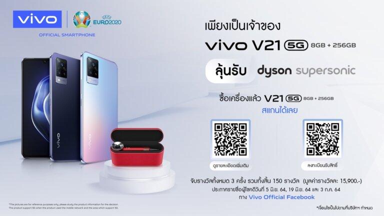 Vivo V21 5G Promotion 2 horizontal 1