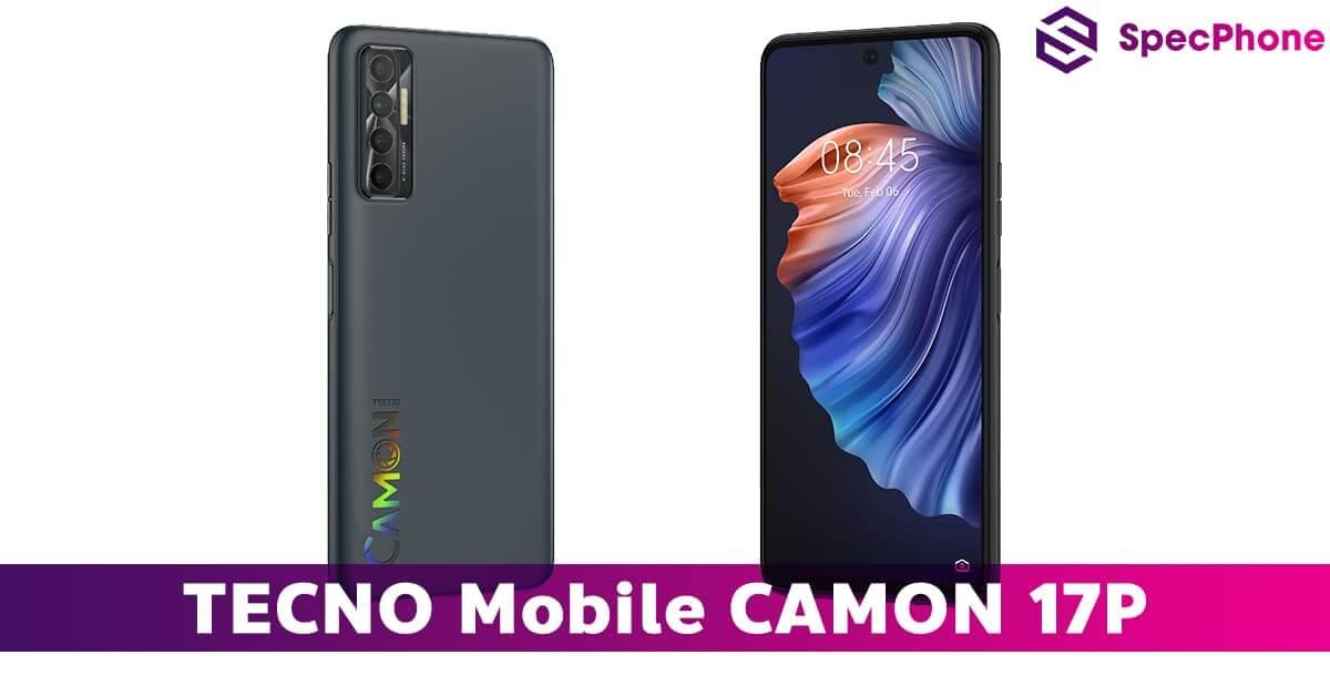 TECNO Mobile ส่ง CAMON 17P สมาร์ทโฟนจอยักษ์ แบตอึด สเปคปัง พร้อมกล้องทรงพลังตอบโจทย์สายเซลฟี่