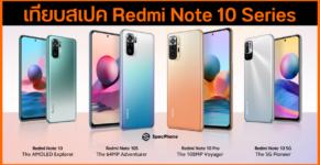 redmi note 10 5g vs redmi note 10 series