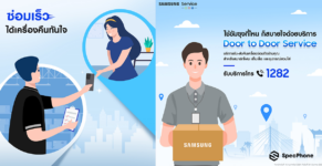 samsung door to door service new normal