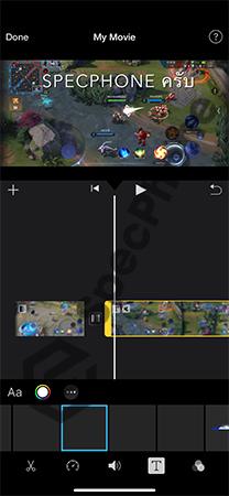 ตัดต่อวีดีโอ iPhone ฟรีแอพ imovie 7