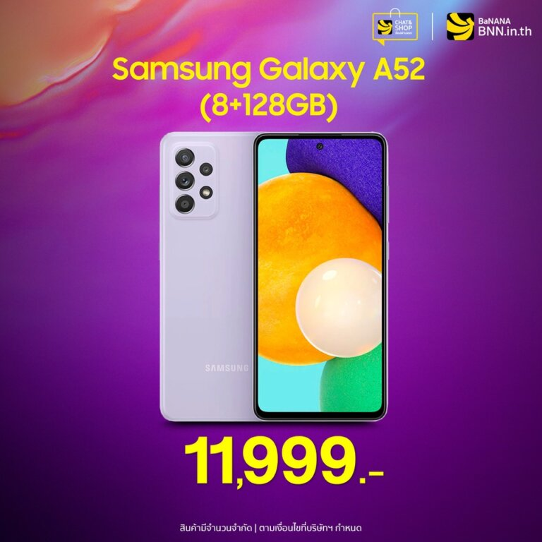 BNN Promotion Samsung Brand Festival SpecPhone 00001