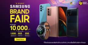 BNN Promotion Samsung Brand Festival SpecPhone 00002