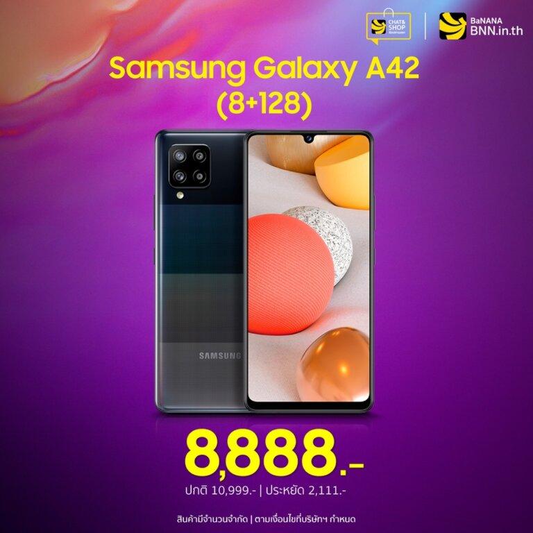 BNN Promotion Samsung Brand Festival SpecPhone 00003
